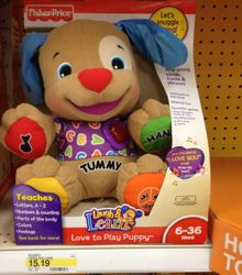 graphic regarding Fisher Price Printable Coupons named Fisher-Value Toys Coupon codes Return! (Chortle Master Dog just